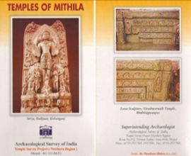 Temples Of Mithila (English)